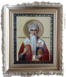 Как намаливаются благодатные иконы - икона Святителя Иулиана Кеноманийского