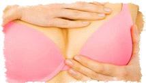 К чему чешется грудь - Чешется правая грудь—примета