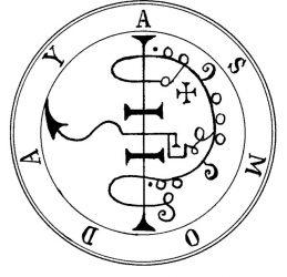 Печать демона Асмодея и ритуал его призыва