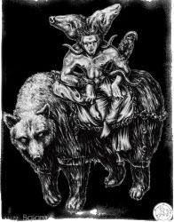 Демоны гоэтии - Король Балам