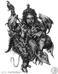 72 демона Гоэтии - Король Асмодей