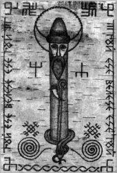 Колославы Велесу — славянские мантры