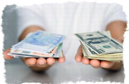 когда можно давать деньги в долг приметы