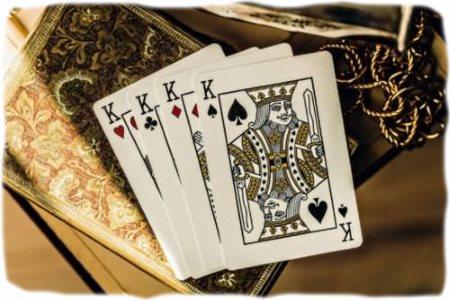 гадание на 4 королей