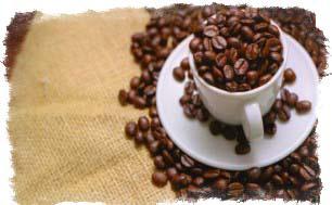 Правильное гадание на зернах кофе