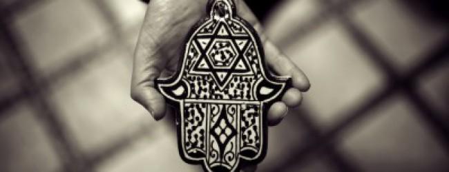Как активировать магический талисман хамса амулет