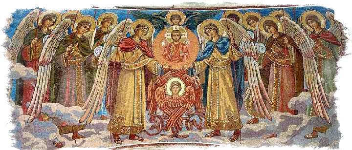Средняя или вторая степень ангельской иерархии