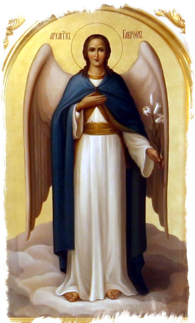 Третья или низшая степень иерархии ангелов - Архангел Гавриил