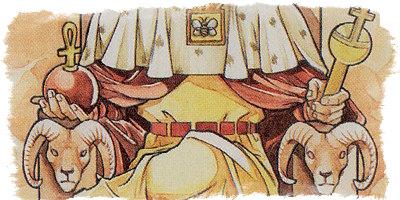 карта таро император