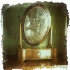 зеркало мистика