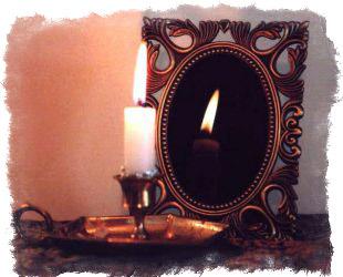 как сделать магическое зеркало