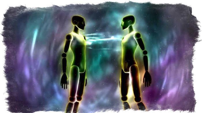 как узнать энергетику человека