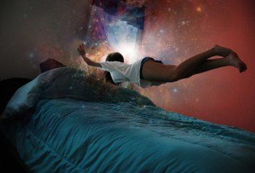 контроль сна