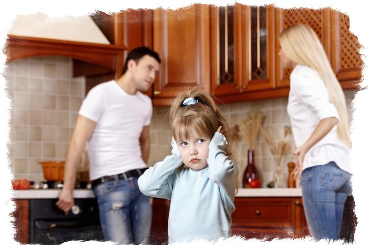 как узнать есть ли порча на семье