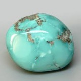 Камень тельца женщины