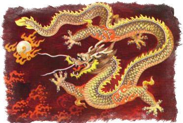 виды китайских драконов - Тяньлун