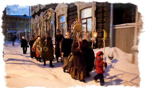 Праздник Коляда - обряды и ритуалы древних славян