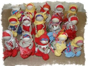 Значение куклы Подорожницы в защитной магии