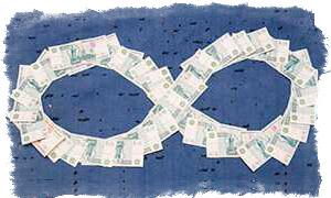 Символ бесконечности число денег в нумерологии