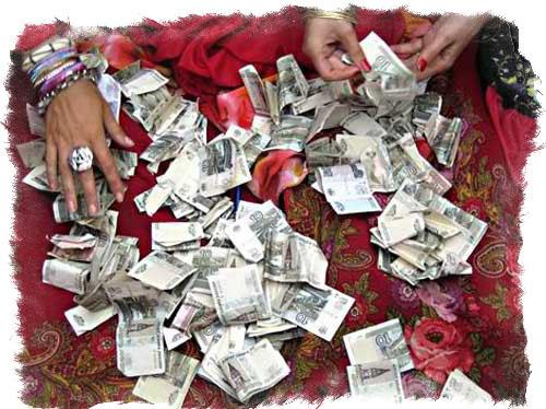 цыганский заговор на деньги