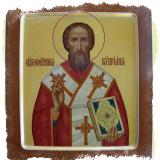 икона Киприану