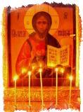 Молитвы к Богу от зла и порчи