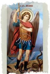 Молитва Архангелу Михаилу — защитнику от зла врагов и порчи