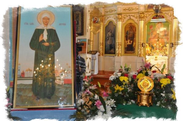 Молитва Матроне Московской о здравии и исцелении