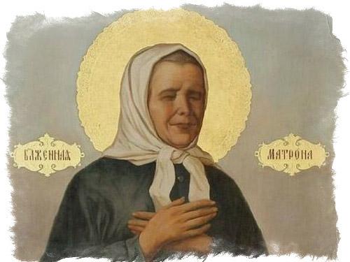 Приметы о молитвах Святой Матроне Московской