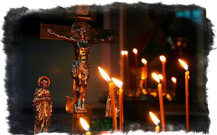 Молитва за упокой души умершего - история традиции