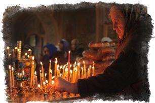 Когда нужночитать молитву об упокоении души