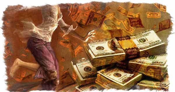 Мудра для срочного привлечения денег
