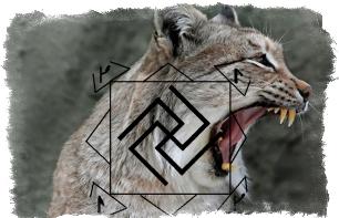Магический защитный символ - Рысич оберег