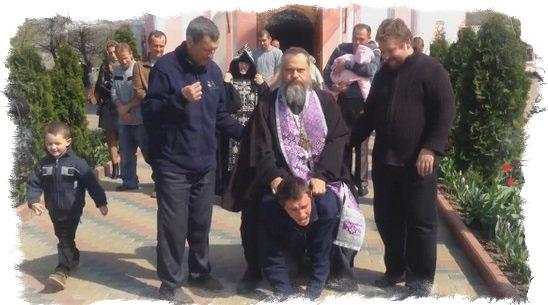 Православная молитва экзорцизма