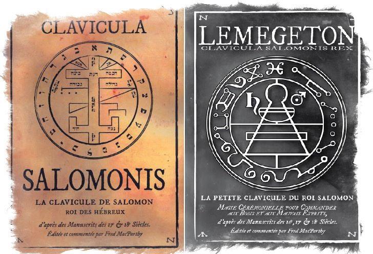 Большой и малый ключ Соломона (Clavicula Salomonis и Lemegeton)
