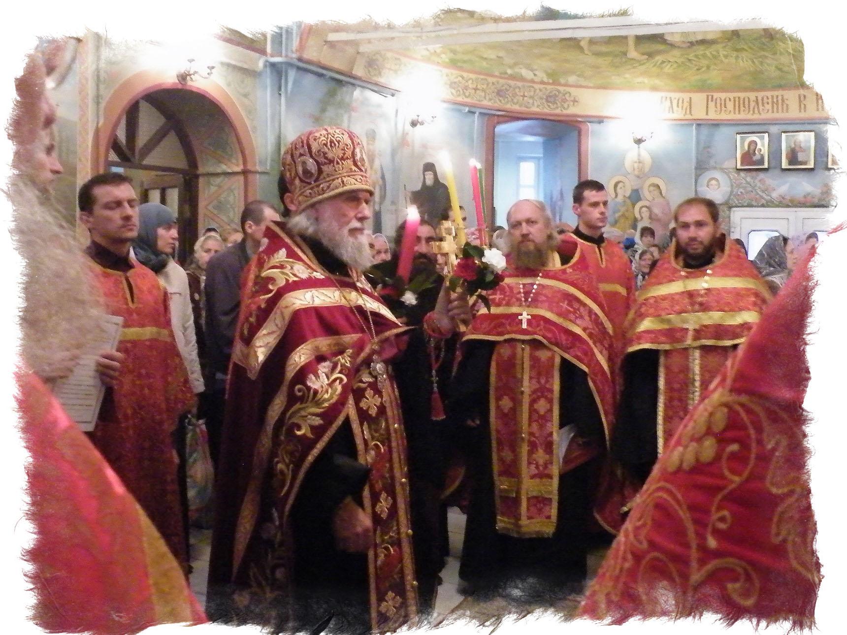 Отчитка молитвами в церкви от порчи — сорокоуст