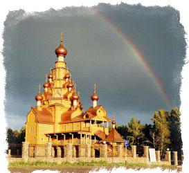 Отчитка от порчи в шести храмах за три дня