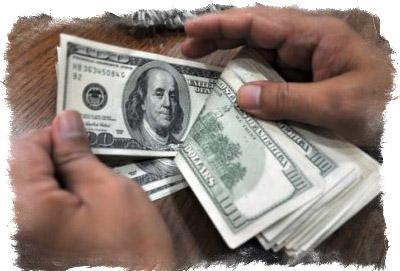 потеря денег примета