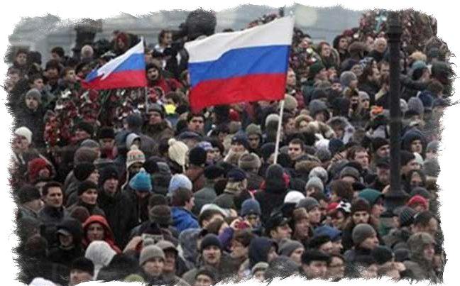 Предсказания о том, что ждет Россию
