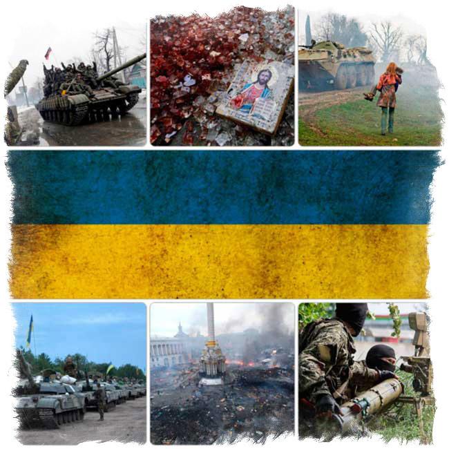 Что ждёт Украину по мнению современных экстрасенсов