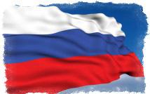 Пророчество Ванги на 2019 год для России