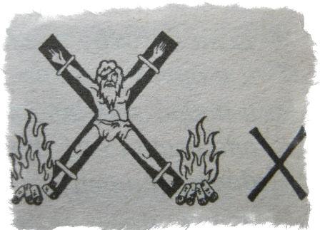 Руна Гебо -7я руна старшего футарка
