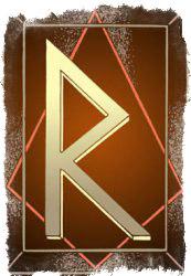Руна Райдо - значение рунического символа