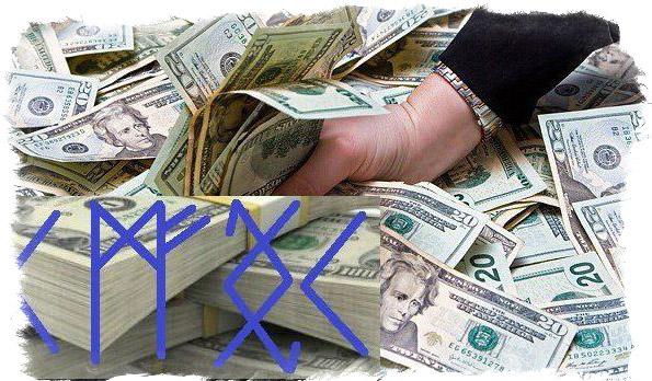 Рунический став на деньги - как привлечь богатство