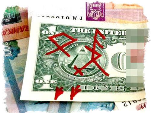 Тайная масонская формулабогатства
