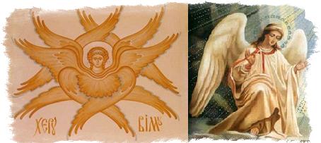 Херувимы — второй высший ангельский чин