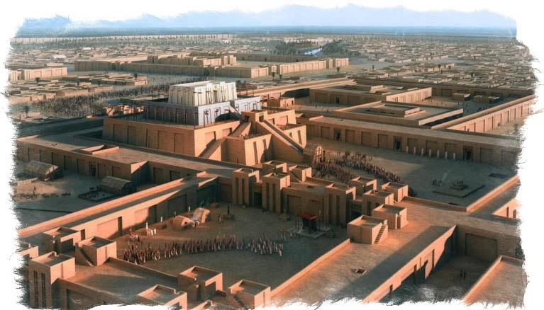 Древний город Урук