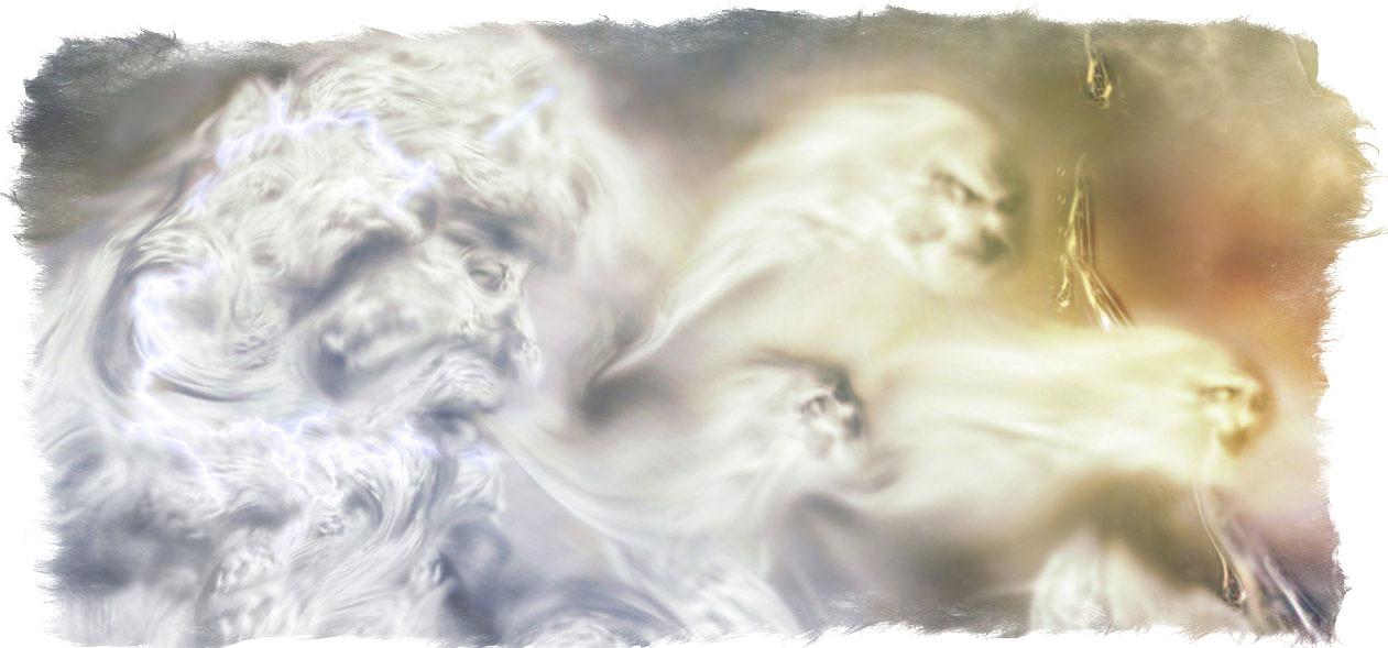 внук стрибога покровитель ветров