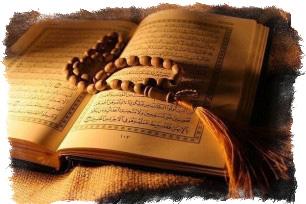 Суры из Корана от сглаза и порчи