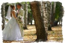 Свадьба в сентябре – осенние приметы